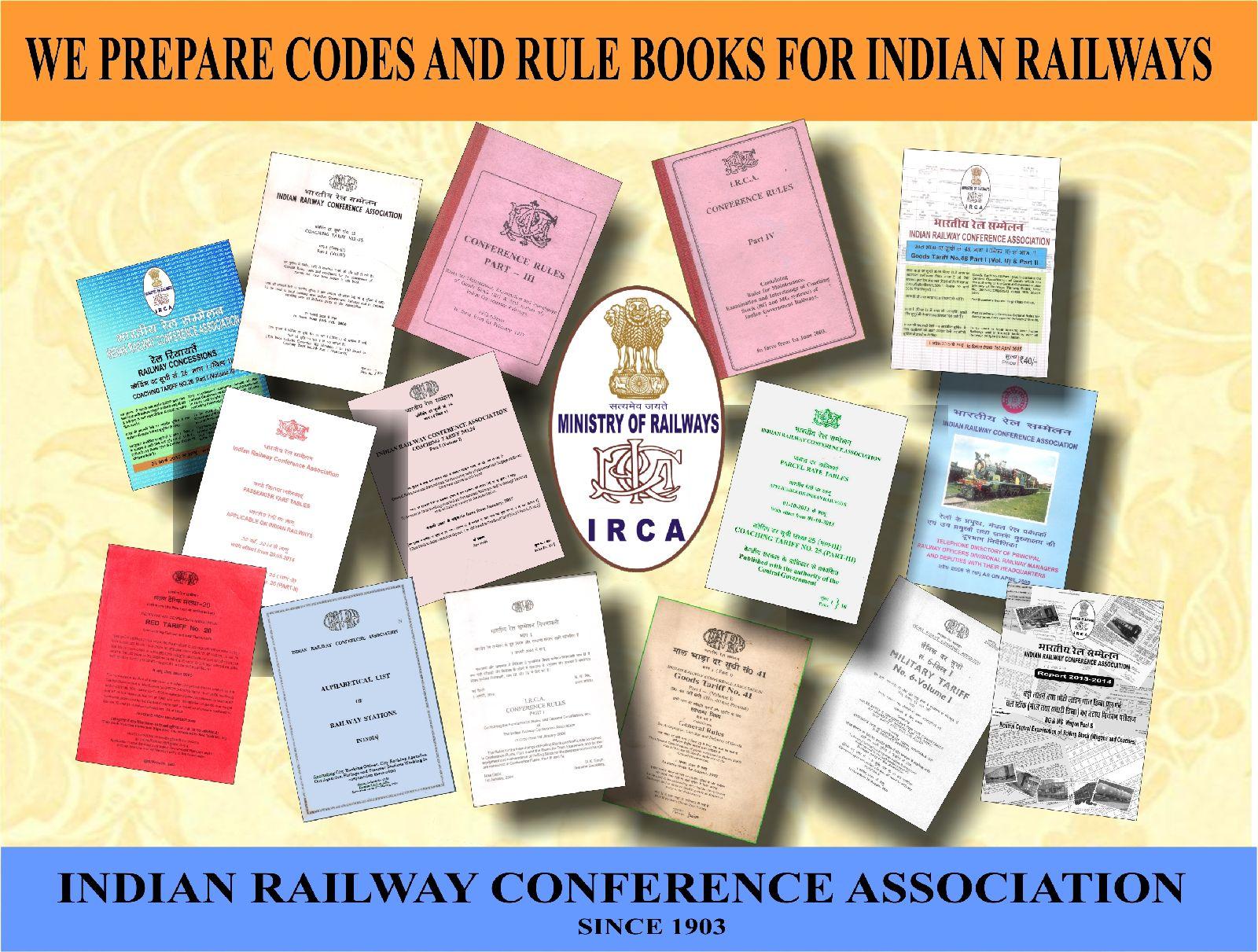 reis user id indian railways